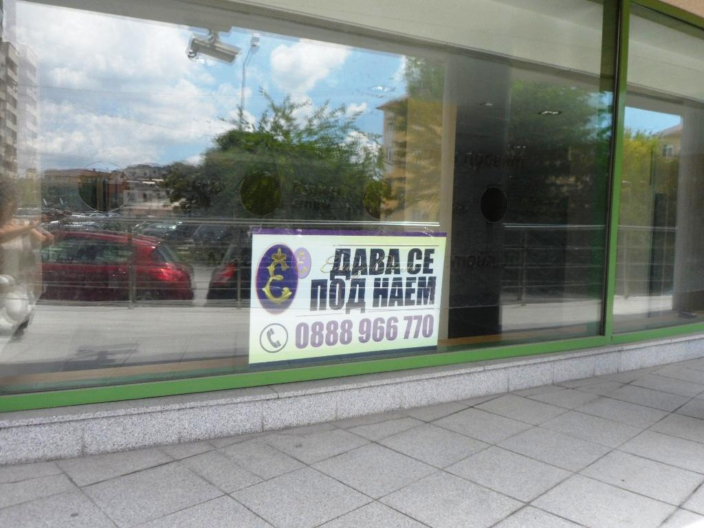 029c4907d27 ... булевард в централната част на гр. Варна. Подходящ е за магазин, банков  офис, мострена зала, детска занималня, учебен център и много други дейности.